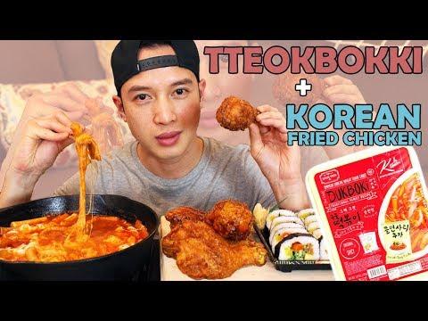 cookbang • mukbang • 🔥 TTEOKBOKKI (떡볶이) & 🍗 KOREAN FRIED CHICKEN & 🍱 FUTOMAKI ROLL