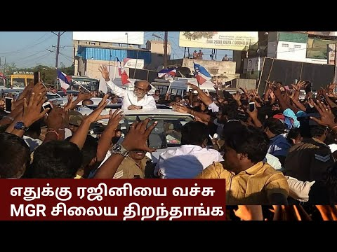 Why Rajini opened MGR statue and not other political leaders