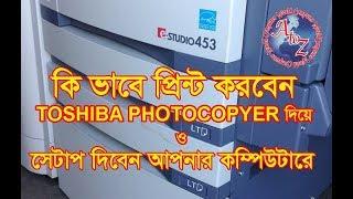 toshiba+e+studio+2303a+call+for+service+c970 Videos - 9tube tv