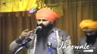 GURBACHNE NARKDHARI DA SODHA   |    JAGOWALE    |    1988