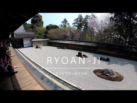 Japan, Kyoto - Ryoan-ji (2018)