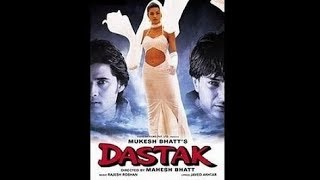 Dastak Full Movie 1996 | Mukul Dev Sushmita Sen  sharad kapoor