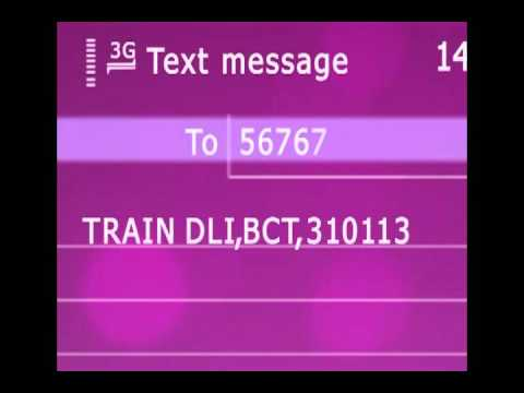 Video showing how to find trains numbers through SMS in Bengali