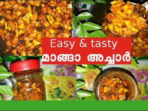 രുചിയൂറും പച്ചമാങ്ങാ അച്ചാര് Kerala Easy Mango Pickle/Nadan Manga Achar