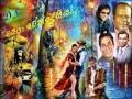 Sinhala Baila Songs Vol 01-Baila Wendesiya-MS Fernando-Nihal Nelson-Danapala Udawattha-Saman D Silva