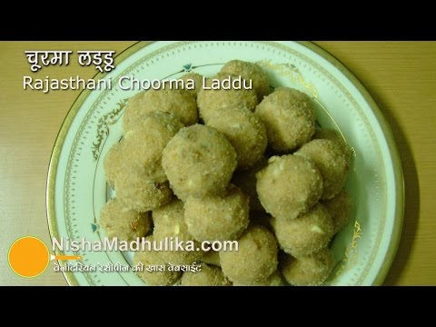 Churma Laddoo Recipe - Rajasthani Churma  Laddo