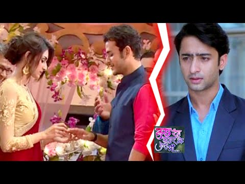Dev Breaks Sonakshi And Ritwick Engagement | Kuch Rang Pyar Ke Aise Bhi