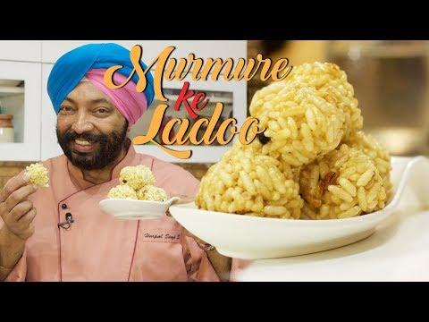 Murmure ke ladoo Lohri special recipe | Chef Harpal Singh