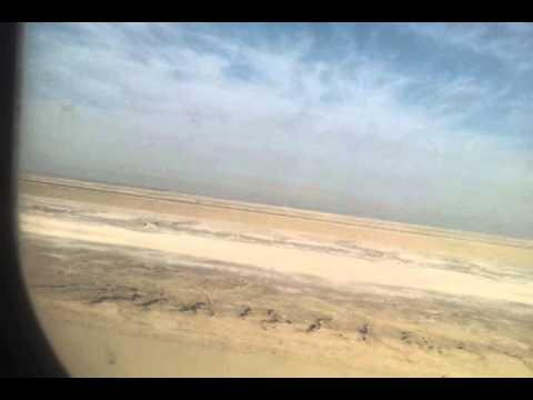 Take off from Basra Airport      الأقلاع من مطارالبصرة