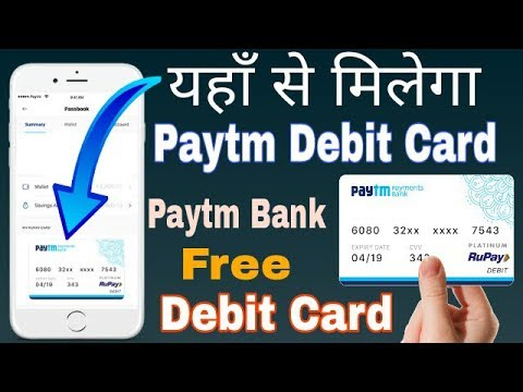How To Open a Paytm Bank Account Easily !! Paytm Debit Card | 🔥🔥