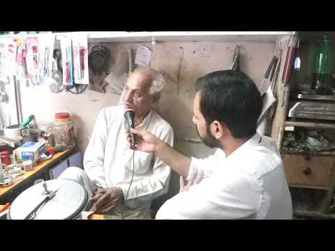 History of Paltan Bazaar,Dehradun U.K...