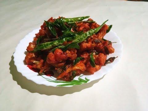തട്ടുകട സ്റ്റൈൽ മൊരിഞ്ഞ ഗോബി 65/Gobi 65 recipe in malayalam
