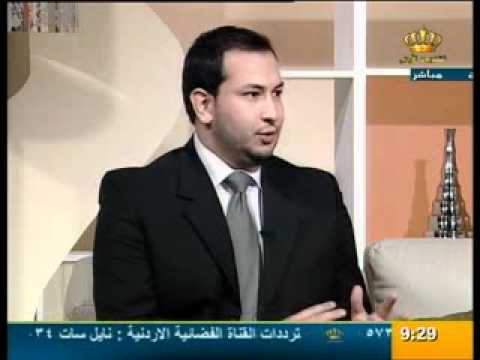 AIESEC Jordan on Jordan TV - Part 1