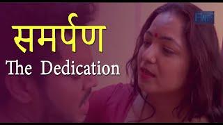 भांजे ने दी वो ख़ुशी जो मामा न दे सका  ! Mami | New Hindi Movie 2019