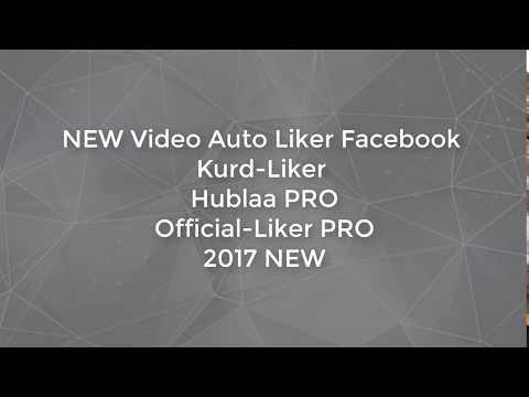 Faster Facebook Auto Liker | Kurd-Liker PC Tutorial For Users (NEW 2017)