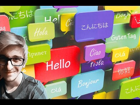 LEARN ANY LANGUAGE IN 6 MONTHS. APPRENDRE N'IMPORTE QUELLE LANGUE EN 6 MOIS (English Subtitles)