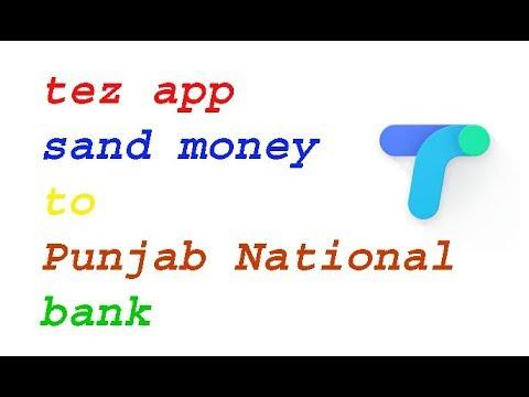 Tez app sand money to Punjab National Bank
