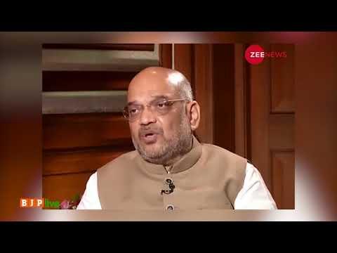 किसानों को उनकी फसल की लागत से डेढ़ गुना समर्थन मूल्य देने का वादा हमने किया है - श्री अमित शाह