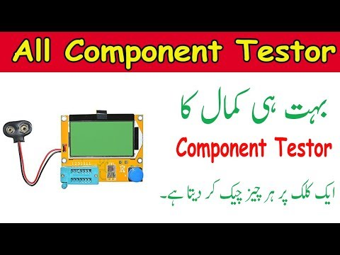 Components Tester! ESR Components Tester In Urdu/Hindi