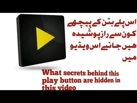 how to download videos youtube ' faceboook and dailymotion.urdu/hindi