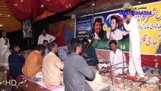 Ch Ehtesham Gujjar Ch Rasheed - Pothwari Sher - 2013 0921