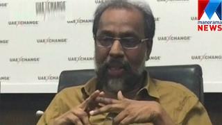 Thamil poet statment on Rohingya Massacre | Manorama News