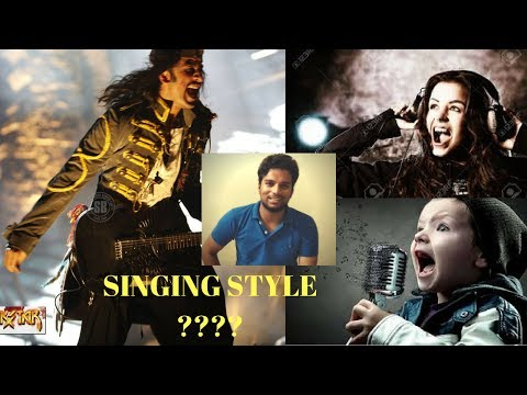 Singing Classes #19 How To Develop Your Unique Singing Style | Gayaki Me Khud Ki style Kaise Layen ?