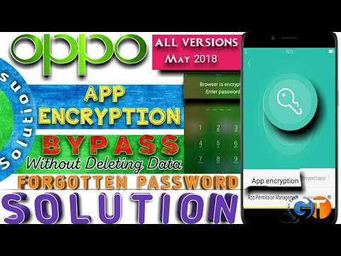OPPO | APP ENCRYPTION LOCK | Forgot Encryption Password Solution without Reset or Deleting Data