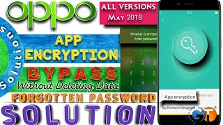 OPPO | APP ENCRYPTION LOCK | Forgot Encryption Password Solution