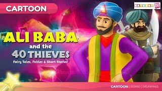 Alibaba Aur Chalees Chor I Tale In Hindi I बच्चों की नयी हिंदी कहानियाँ I