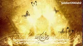 Prophet Muhammad ﷺ ᴴᴰ
