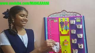 Maths working model,  division machine, భాగహార  యంత్రం