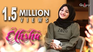 Ethsha - Nysha Fathima (Arabic Official Music Video)  - عطشی