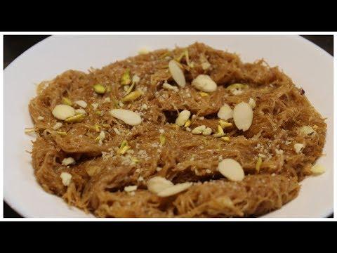 Bhuni Seviyan Recipe-Meethi Seviyan (Sweet Vermicelli)- Eid Special
