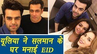 Salman Khan, Iulia Vantur celebrated Eid TOGETHER | FilmiBeat