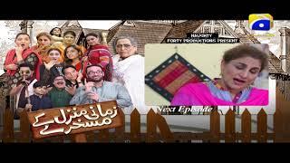 Zamani Manzil Kay Maskharay -  Episode 34 Teaser | HAR PAL GEO