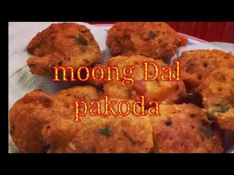 Monsoon special Moong daal pakora/vada,  recipe hindi in 2 min /chatpate /moong bhajiya