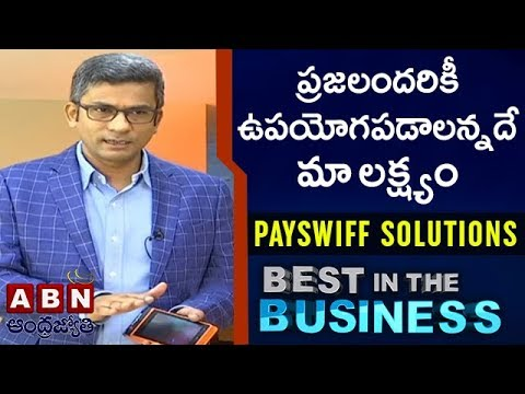 PaySwiff Solutions Co Founder Anil Bharadwaj | Best in the Business | Full Episode | ABN Telugu
