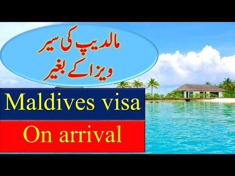 How to Visit Maldives without Visa.