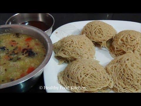 Healthy breakfast  Recipes - Indian Breakfast Recipe -Wheat Idiyappam Recipe - Gothumai Idiyappam