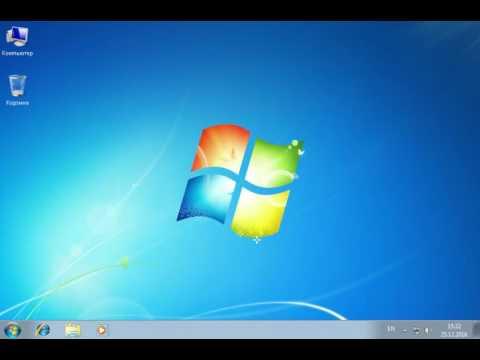 Как узнать MAC адрес в Windows 7
