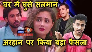 Bigg Boss 13   Salman Khan GOES INSIDE House For Arhaan And Rashmi   Wekeend Ka Vaar   BB 13