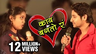 "Rinku & Akash Perform ""Kai Baghto Ra Scene"" from Sairat   Success Party   Marathi Movie 2016"