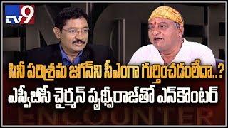 Lagadapati Survey on AP Elections 2019 LIVE    Vijayawada