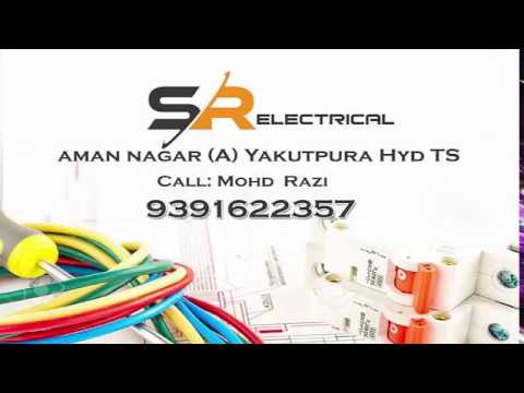 S R Electrical House Wiring Contractor || Only One Call || 9391622357