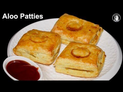 Aloo Wale Patties - Veg Aloo Puffs Pastry Recipe - Potato Patties Recipe