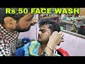 Rs 50 Face wash by Indian barber   Glow your face within 15 minutes   Beard styling ASMR