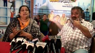 Real Life Couple Manoj & Seema Pahwa as couple in BHK Bhalla@Halla Kom