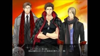 『Si-Nis-Kanto(シニシカント)』 - PLAYTHROUGH - 1