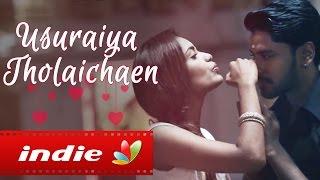 Usuraiya Tholaichaen | Pragathi Guruprasad, Suriavelan, Stephen Zechariah | Tamil Album Love Song